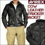 AVIREX アビレックス カウレザー トラッカージャケット 6151088 送料無料