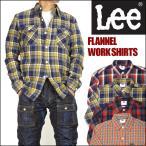 20%OFFセール Lee リー チェックネルシャツ ワークシャツ LT0563 送料無料
