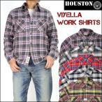 20%OFFセール HOUSTON ヒューストン ビエラチェックワークシャツ ネルシャツ  40120