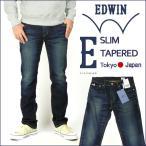 EDWIN エドウィン E STANDARD E スタンダード ED32 濃色ブルー スリムテーパード 送料無料