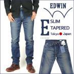 EDWIN エドウィン E STANDARD E スタンダード ED32 中色ブルー スリムテーパード 送料無料
