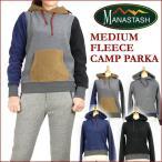 20%OFFセール MANASTASH Lady's マナスタッシュ ミディアムフリース キャンプパーカー 7253019 送料無料