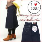 Lee リー Lady's デニム ミモレスカート HERITAGE ORIGINAL LL0626 送料無料