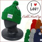 Lee Lady's リー ケーブルニットキャップ ニット帽 LA0134