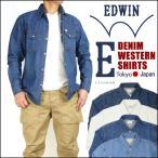 EDWIN エドウィン デニムウエスタンシャツ E STANDARD ET2025 送料無料