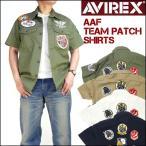 30%OFFセール AVIREX アビレックス AAF チーム パッチ シャツ 半袖ミリタリーシャツ 6165104 送料無料