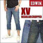 EDWIN エドウィン 403XV レギュラー クロップドパンツ ショートパンツ EXCLUSIVE VINTAGE  KS0028 送料無料 mp-sp