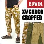 EDWIN エドウィン XV カーゴ クロップドパンツ ショートパンツ EXCLUSIVE VINTAGE KS0030 送料無料 mp-sp