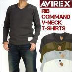 AVIREX アビレックス リブ コマンド Vネック Tシャツ 長袖Tシャツ 6163484 送料無料 mtl-ts