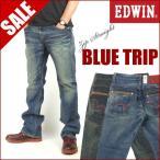ショッピング在庫 41%OFFセール エドウィン EDWIN BLUE TRIP ジップ ストレート ジーンズ  EB0001 送料無料 メンズ