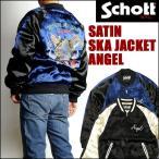 ショッピングschott Schott ショット サテン スカジャン ANGEL 3162032 送料無料 mtj-la