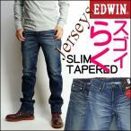 EDWIN エドウィン ジャージーズ スリムテーパード ER32 送料無料 mp-ep