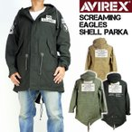 AVIREX アビレックス メンズ ジャケット スクリーミング イーグル シェルパーカー M-51 モッズコート ミリタリージャケット 送料無料 6172152