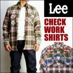 Lee リー チェック ネルシャツ ワークシャツ LT0583 送料無料 mtl-sh