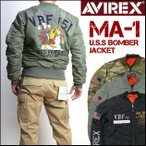 AVIREX アビレックス MA-1 U.S.S. BOMBER JACKET MA-1 USS ボンバージャケット 6162145 送料無料 mtj-ha