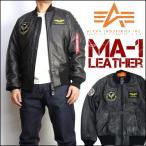 ALPHA アルファ MA-1 レザージャケット AIR CREW PACH TA1153 送料無料 mtj-ha