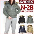 10%OFFセール AVIREX Lady's アビレックス N-2B マルチ ステンシル レディース 6262065 送料無料 ltj-ha