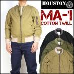 ショッピングミリタリー HOUSTON ヒューストン コットンツイル MA-1 50465 送料無料 春物 mtl-la メンズ プレゼント ギフト