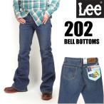 Lee リー 202 BELL BOTTOMS ベルボトム ユーズドブルー AMERICAN STANDARD 04202 送料無料 プレゼント ギフト