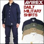 AVIREX アビレックス ツイル レギュラーシャツ ミリタリー長袖シャツ デイリーウエア メンズ 6175109