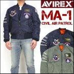 AVIREX アビレックス MA-1 C.A.P. 6172103 送料無料 春物 メンズ プレゼント ギフト
