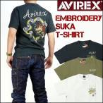 アビレックス AVIREX メンズ 刺繍 スカTシャツ ドラゴン 6173353 送料無料