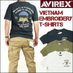 アビレックス AVIREX メンズ ベトナム 刺繍 スカTシャツ タイガー 6173354 送料無料