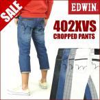 エドウィン EDWIN 402XVS クロップドパンツ ショートパンツ EXCLUSIVE VINTAGE KS0025  ホワイトデニム メンズ セール