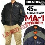 ショッピングミリタリー HOUSTON ヒューストン メンズ 45周年記念モデル MA-1 フライトジャケット EMBROIDERY 50565 送料無料