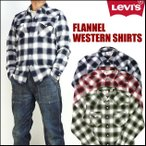 LEVI'S リーバイス メンズ ネルシャツ チェック ウエスタンシャツ 66986 送料無料