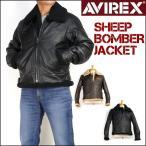 AVIREX アビレックス メンズ レザージャケット シープスキン B-3 ボンバー ジャケット 革ジャン 6171089 送料無料
