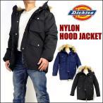 ショッピングディッキーズ DICKIES ディッキーズ メンズ ジャケット ナイロン 中綿 フードジャケット 173M10WD19 セール 送料無料