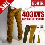 EDWIN エドウィン メンズ ジーンズ 403XVS レギュラーストレート アシンメトリーポケット EXCLUSIVE VINTAGE EXS413 日本製 送料無料