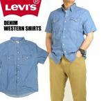 LEVI'S リーバイス メンズ シャツ 半袖 デニム ウエス
