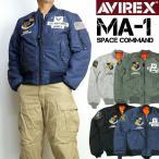 AVIREX アビレックス メンズ MA-1 SPACE COMMAND フライトジャケット ミリタリージャケット 6182184 セール