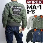 セール AVIREX アビレックス メンズ MA-1 X-15 フライトジャケット ミリタリージャケット 6182185