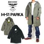 HOUSTON ヒューストン M-51 PARKA M51 パーカー モッズコート メンズ ミリタリージャケット 5409M