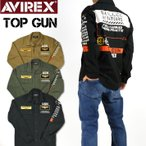 AVIREX アビレックス マルチ ファンクション シャツ TOP GUN 長袖シャツ ミリタリー メンズ 6105138