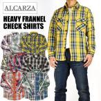 ALCARZA アルカルザ メンズ ネルシャツ ヘビーフランネル チェックシャツ 秋冬 暖かいシャツ 609-00 609-02