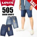 セール! LEVI'S リーバイス 50