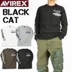 AVIREX アビレックス ハニカムワッフル Tシャツ BLACK CAT HONEYCOMB WAFFLE T-SHIRTS 長袖Tシャツ ミリタリー メンズ 6113437
