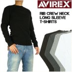 AVIREX アビレックス ロングスリーブTシャツ リブ仕様 617395 6153481
