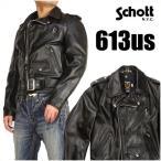 ショッピングschott Schott ショット 613US VINTAGE ONESTAR RIDERS ワンスターライダース レザージャケット 7007 送料無料