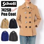 Schott Lady's ショット 742SB BOYS PEACOAT ピーコート Made in USA 7130 送料無料