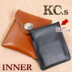KC'S ケイシイズ 取り替え灰皿(インナー) ダブルステッチ レザー携帯灰皿用 KMT 501 INNER