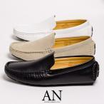 ドライビングシューズ メンズ スリッポン PU革靴 靴 紳士靴 シューズ ネイビー 紺 2017 春 夏 春夏
