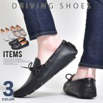 ドライビングシューズ スリッポン PU革靴 メンズ 靴 紳士靴 シューズ ネイビー 紺 2017 春 夏 春夏