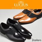 ビジネスシューズ 革靴 本革 メンズ ルシウス LUCIUS 靴 紳士靴 シューズ 2018 春夏 夏