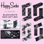 happy socks ハッピーソックス メンズ レディース 靴下 ソックス BLACK & WHITE SOCKS GIFT BOX 2018 春夏 夏