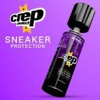 ブランド CREP PROTECT クレッププロテクト